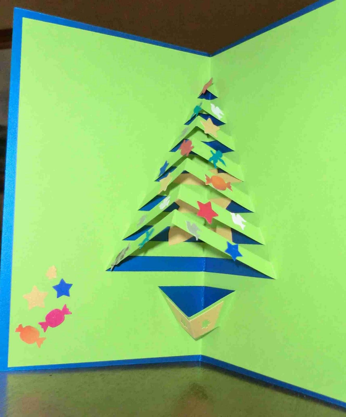Artefacto creativo tarjetas navide as 3d - Postales navidenas creativas ...