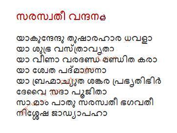 the god delusion malayalam pdf