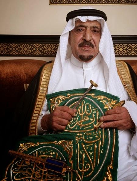 Sheikh Abdul Qadir Taha Al-Shaibi