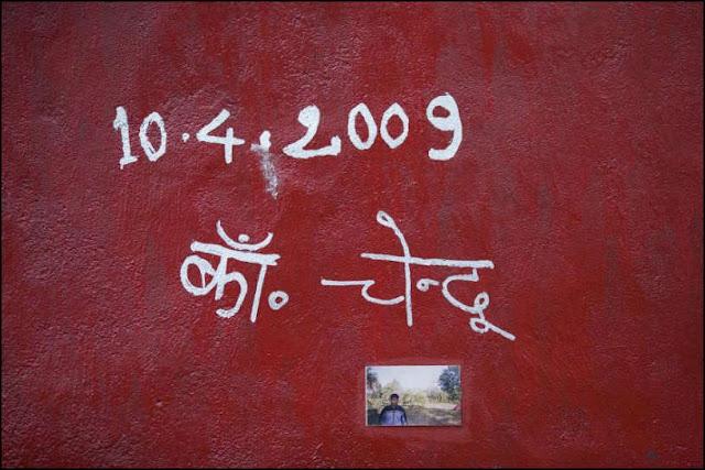 maoist death