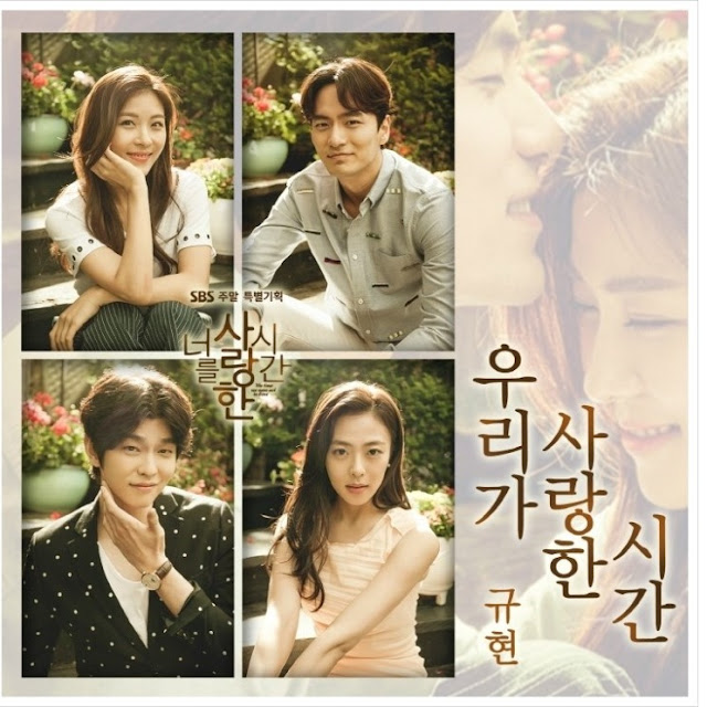 The Time I Loved You Lyrics Album The Time We Were Not In Love OST Part.1 Singer KYUHYUN Super Junior Release Date Genre Ballad Language Korean The Time We Were Not in Love Also known as The Time I've Loved You The Time That I Loved You The Time I Loved You Hangul romanization Neoreul Saranghan Shigan Romance Drama Based on In Time with You Writer Jung Do yoon Lee Ha na Directer Jo Soo won Starring Ha Ji won Lee Jin wook Runtime Saturday Sunday episodes