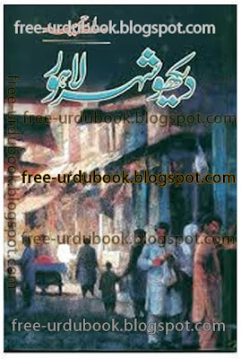 Dehkho Shehar Lahore BY A Hameed