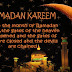 Happy Ramadan Sms 140 Words with Picture