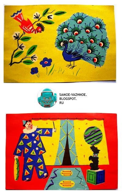 Вышивка схемы СССР советская игра книга схема набор старая из детства