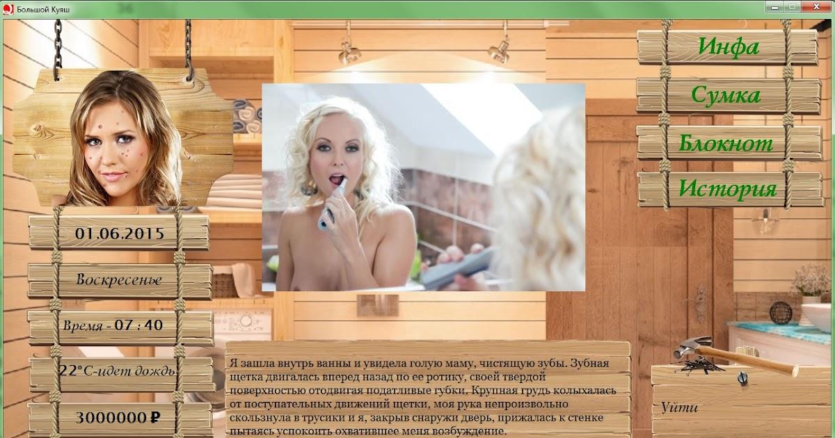 Русское порно пьяных телок бесплатно видео