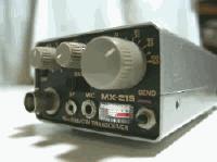 MX-21S 2W CW/SSB handheld