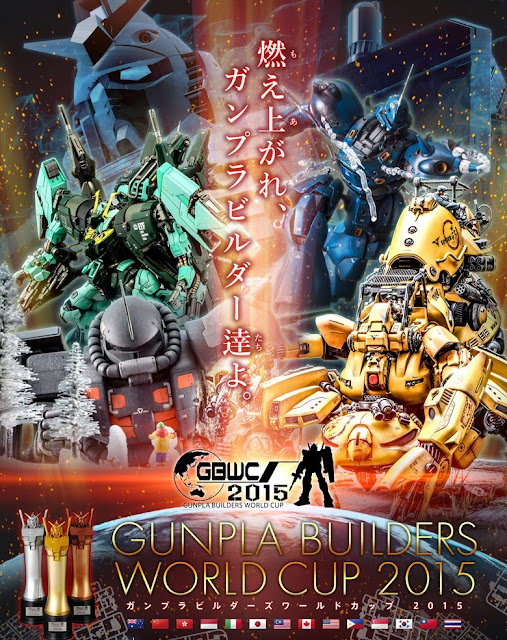 bandai gunpla builders world cup 2015