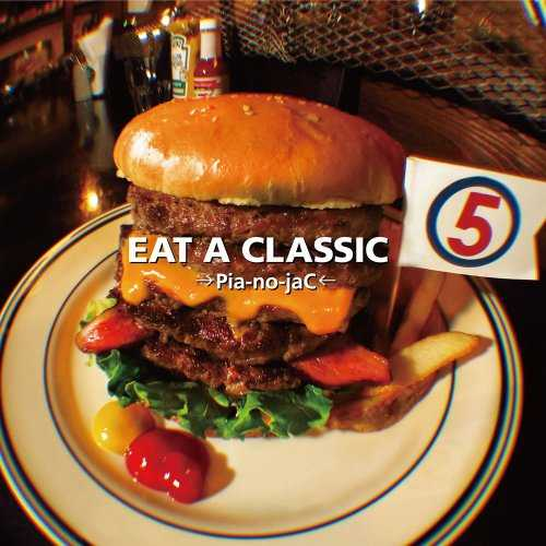 [MUSIC] →Pia-no-jaC← – EAT A CLASSIC 5 (2014.11.19/MP3/RAR)
