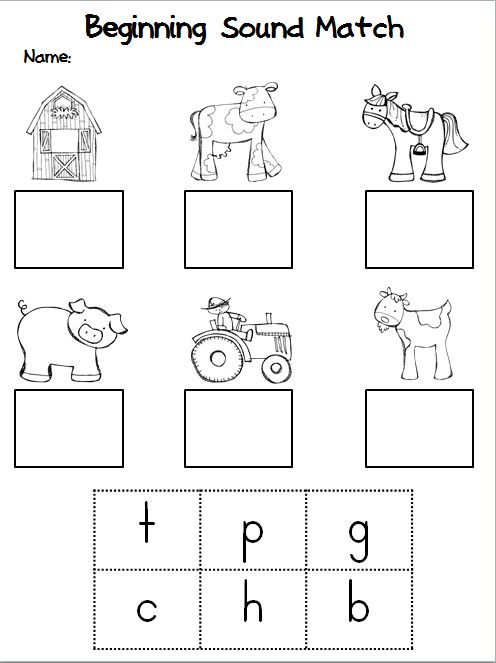 kindergarten stars  fun on the farm   and a freebie