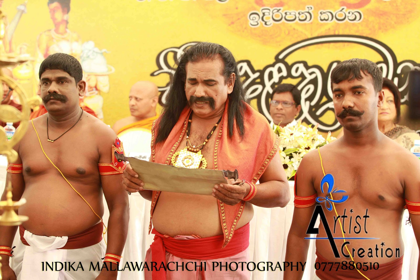 Sri Dalada Gamanaya New sinhala movie Muhurath Day | ශ්‍රී