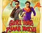Watch Hindi Movie Gori Tere Pyaar Mein Online