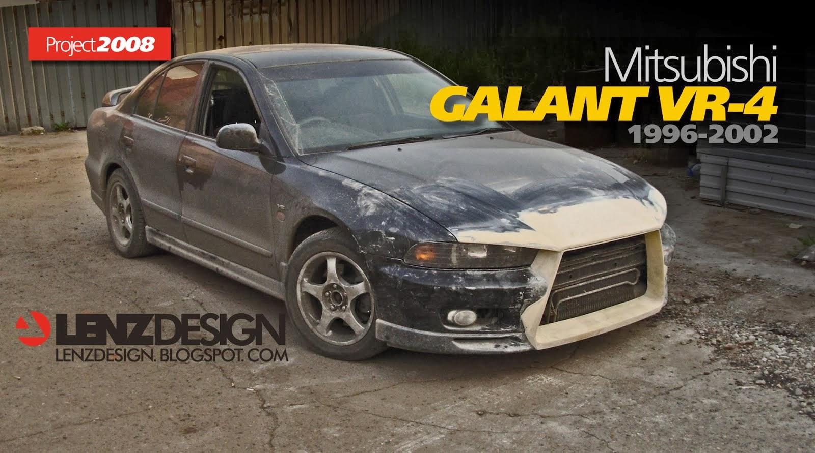 Mitsubishi Galant VR-4 Evolution