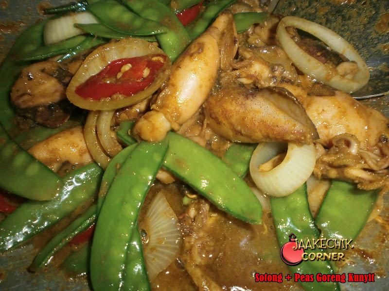 sotong bertelor, cara masak sotong, sotong goreng kunyit, kacang peas, resepi sotong, resepi ketupat sotong, resepi,