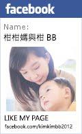 我的facebook專頁