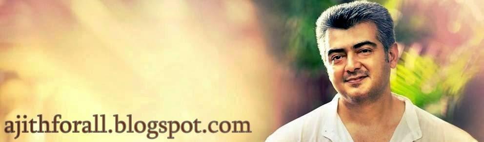 ajithforall.blogspot.com