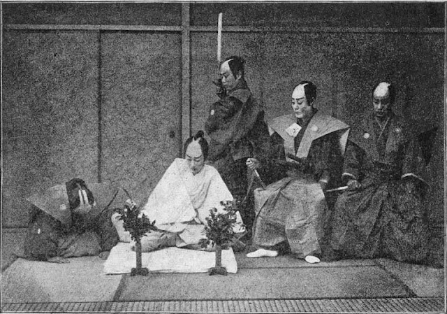 strange traditions of the world seppuku