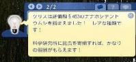 10hitoriSS-musiPop.jpg