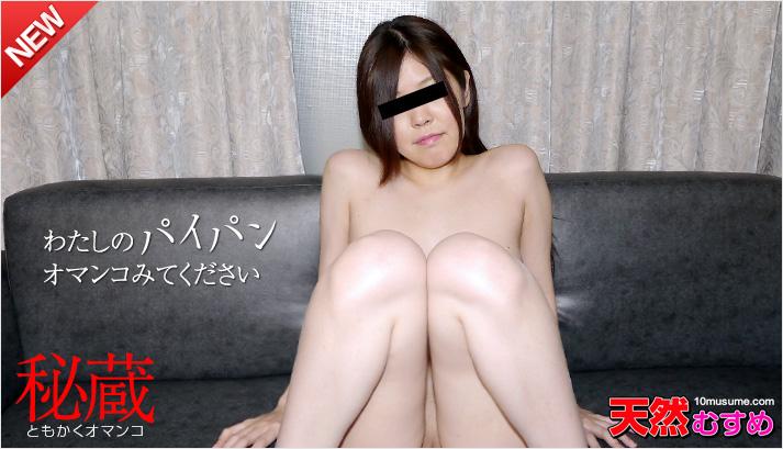 JAV Online 073015 01Ryoko Miyake