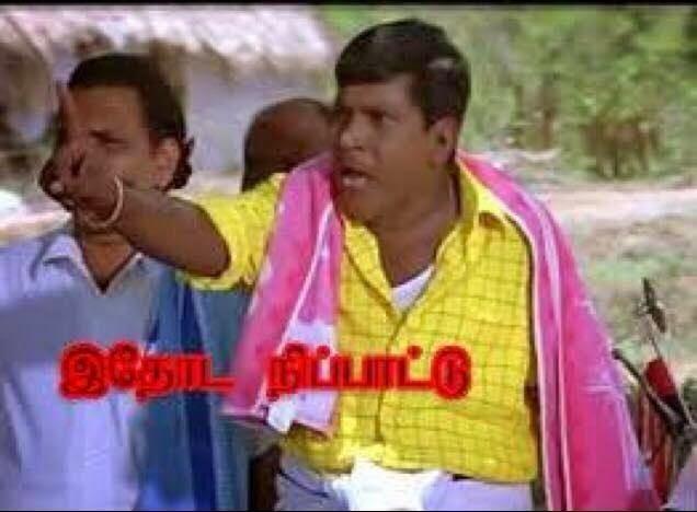 Telangana Andhrapradesh India Politics Telugu Movie