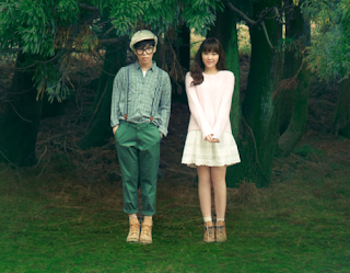 Lirik Lagu Give Love Akdong Musician AKMU Lyrics