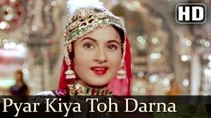 pyar-kiya-to-darna-kya