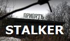 Prypeć/Czarnobyl '13