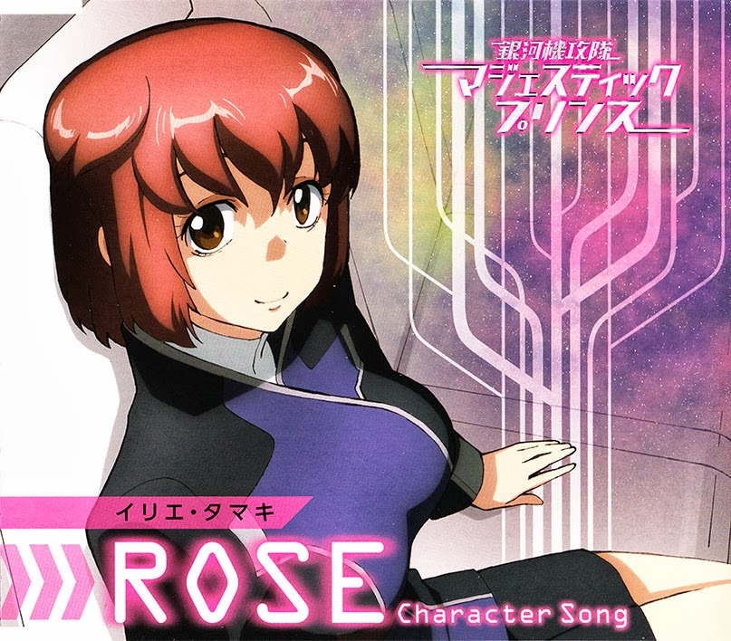 majestic prince character song rose anime mp3