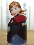 pahar Frozen