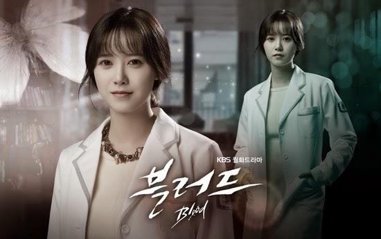 Sinopsis Blood episode 1, 2, 3, 4, 5, 6, 7, 8, 9, 10, 11, 12, 13, 14, 15, 16, 17, 18, 19, 20 bercerita Ji Sang yang mencari obat penyembuh virus vampir.