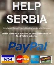 Βοήθεια στη Σερβία
