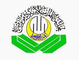 Majlis Agama Islam Negeri Pulau Pinang