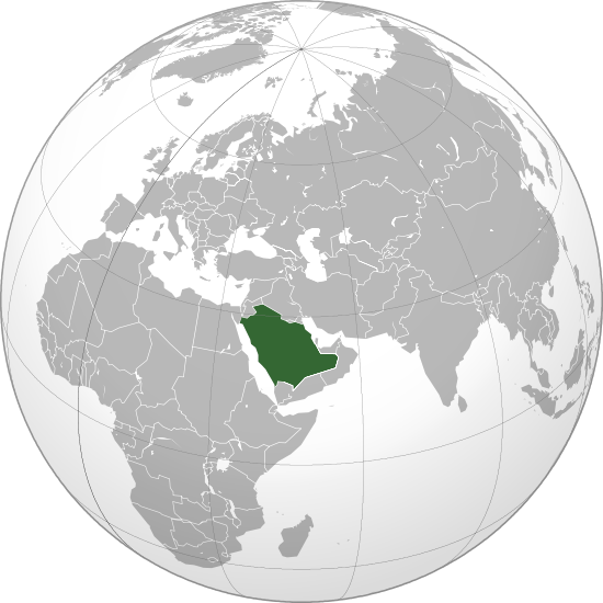 World Map Saudi Arabia Location - Where is saudi arabia on the world map
