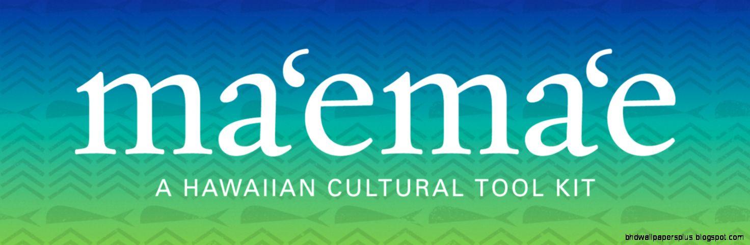Home   Hawaii Tourism Authority