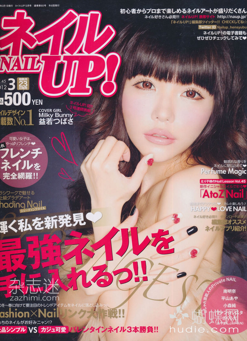 nail up magazine scans