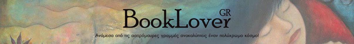 BookLoverGR