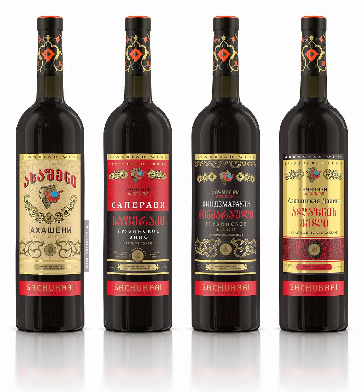 Как сделать вино по грузински 448