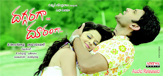Daggaraga Duranga Telugu Mp3 Songs Free  Download