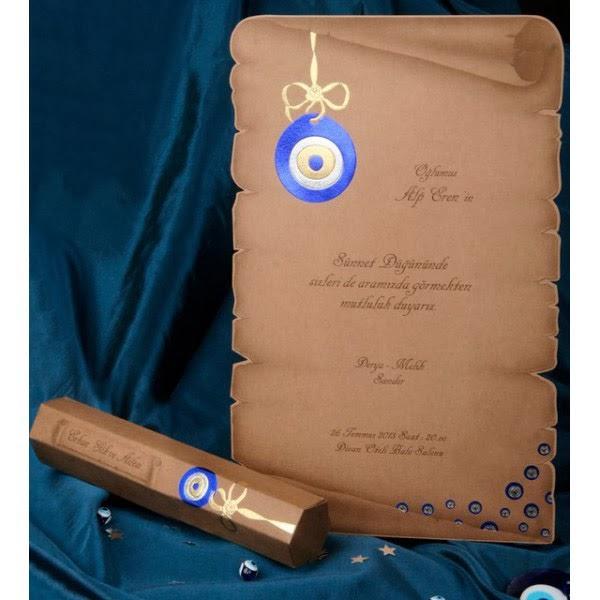 carte d 39 invitation mariage musulman pas cher invitation mariage carte mariage texte. Black Bedroom Furniture Sets. Home Design Ideas