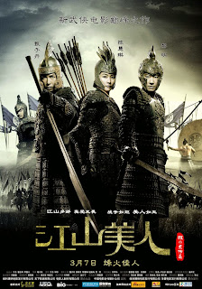 Watch An Empress and the Warriors (Jiang shan mei ren) (2008) movie free online