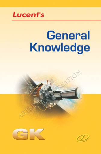 Lucent Objective GK PDF General Knowledge & Science Book Download
