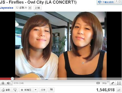 JS 雙胞胎 韓國裔雙胞胎女孩 Jayesslee