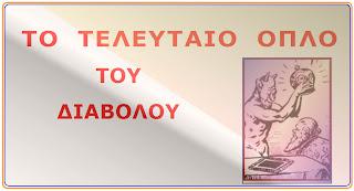 http://3.bp.blogspot.com/-qwcqyusyRUs/UgVoQDAHSHI/AAAAAAAACa0/RAQIWPyy2cA/s1600/U-12.jpg