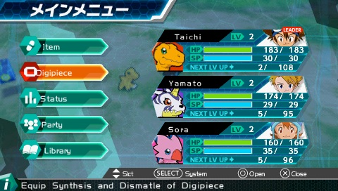Digimon Adventure PSP