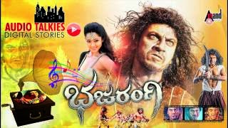 Bajarangi Movie Audio Track Full Movie