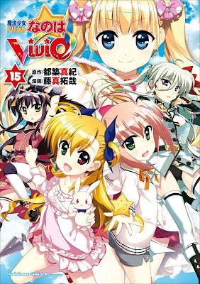 魔法少女リリカルなのはVivid 第01-15巻 [Mahou Shoujo Lyrical Nanoha Vivid vol 01-15] rar free download updated daily