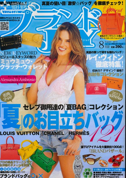 Brand Joy (ブランドJOY) August 2013 Alessandra Ambrosio