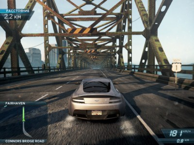nfs most wanted free  full version windows xp