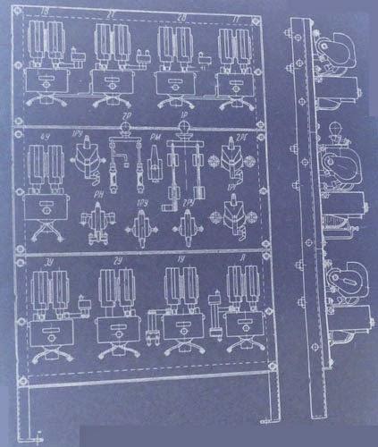 электродвигателем брашпиля