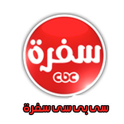 cbc sofra channel logo