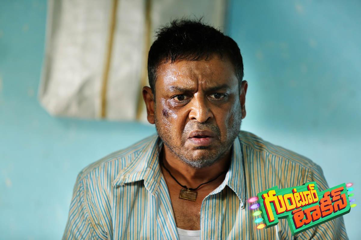 Guntur Talkies Movie New HD Stills Shraddha Das, Rashmi Gautam, Sidhu,